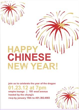 Chinese new year invitation wording merry christmas and happy chinese new year invitation wording stopboris Images